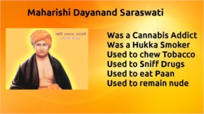 7. Special Day for the Arya Samaj: