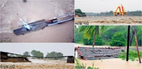 Condition Of the places like Amreli, Aji Dam, Shetrunji River, and Bagasara