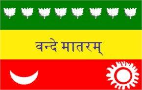 The first national flag in India is found to be hoisted on August 7, 1906