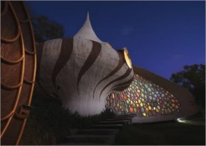 The look of the Shell House in the Night