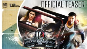 10 Endrathukulla First  look