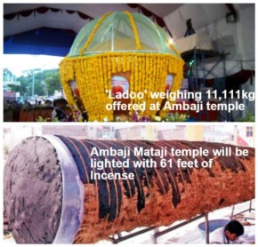 2 World Recorded News of Ambaji Temple