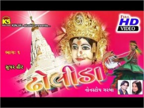 2015 Best Navratari Non Stop Ras Garba Songs |Dholida ( Part-1) | GUJARATI FULL HD VIDEO