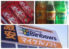 26 Popular brands that Chinese Knockouts
