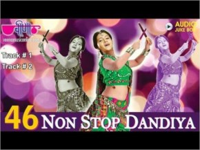 46 Superhit New Navratri Non Stop Garba Dandiya Dance Songs 2014