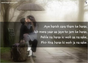 Aye Barish Zara Tham Ke Baras | Barish Hindi Shayari