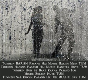Barish image-love couple