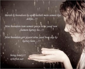 Barish image with love quotes