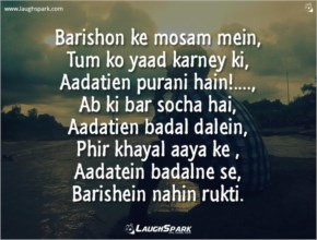 Barishon Ke Mosam Mein - Barish Shayari Romantic in Hindi