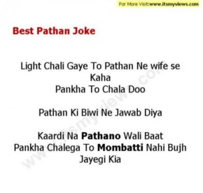 Best urdu jokes