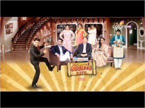 Comedy Nights With Kapil Full Episodes with  Rekha 12th October 2014