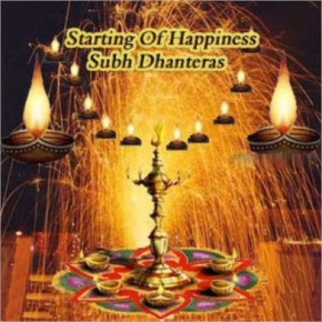 Dhanterash gives you 10 things in life
