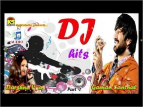 Dj Hits Non Stop - Vol - 1 - || Popular Gujarati DJ Songs 2015 || Audio Full Songs