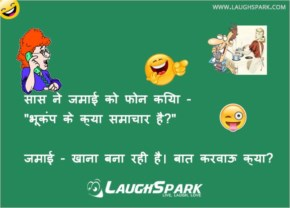 EarthQuake | Husband, Wife and Mother in Low | Funny Jokes