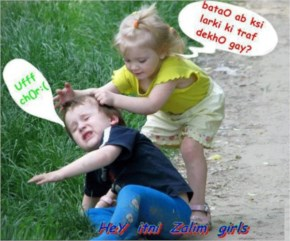 Funny Baby Girl And Boy Fight Difference Funny Fact