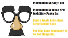 Funny Image For Exam and Student
