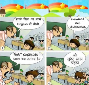 Funny Image jokes with sir and student