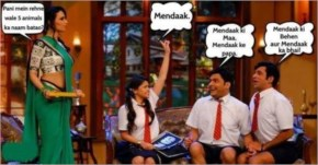 Funny Image On Student and teacher Comedy Night With Kapil