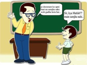 Funny Image on Student with sir