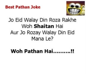 Funny Image pathan proposed a girl