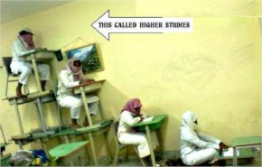 Funny Image Student Higher Studies