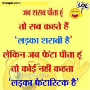 Funny sharabi jokes