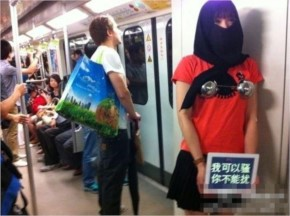 Funny Subway People-25