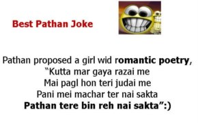 Funny ladka and ladki jokes