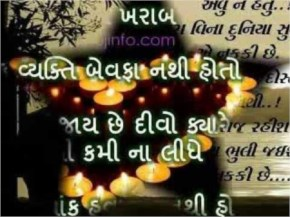 Gujarati Garba DJ Non Stop Full Super Hit D.J Program 2014