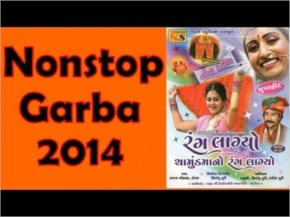 Gujarati garba songs 2015 - Rang Lagyo Chamund Maa No Pt.1 [Gujarati garba songs]