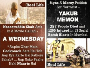 HISTORY Yakub Memon  IS DEAD ! The present is FREEDOM FURY