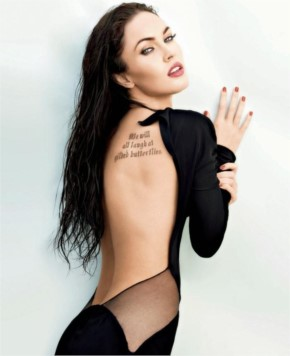 10+ Hot avatars of Megan Fox
