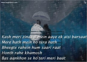 Kash meri zindegi mein aaye ek aisi Barish - Barish Shayari Romantic in Hindi