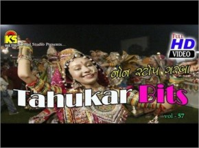 Latest Gujarati Tradition Song | HD Video Song | Gujarati Song | Garba Songs