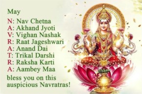 May bless you on this auspicious Navratras!