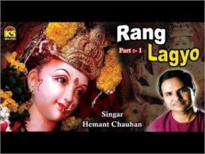 Navaratri hit Garba Song - Rang Lagyo - Part - 1 - Singer - Hemant Chauhan