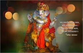 Shree Ganesha Wallpaper