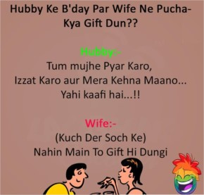 Time pass Jokes