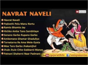 Top 10 Navratri Garba Gujarati Songs
