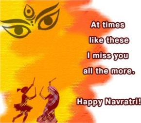 We Wish A Peaceful And Prosperous Navratri
