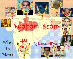 Who is Next Target in Vyapam Scam?