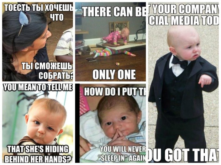 Funny New Baby Meme : Top funny baby memes part