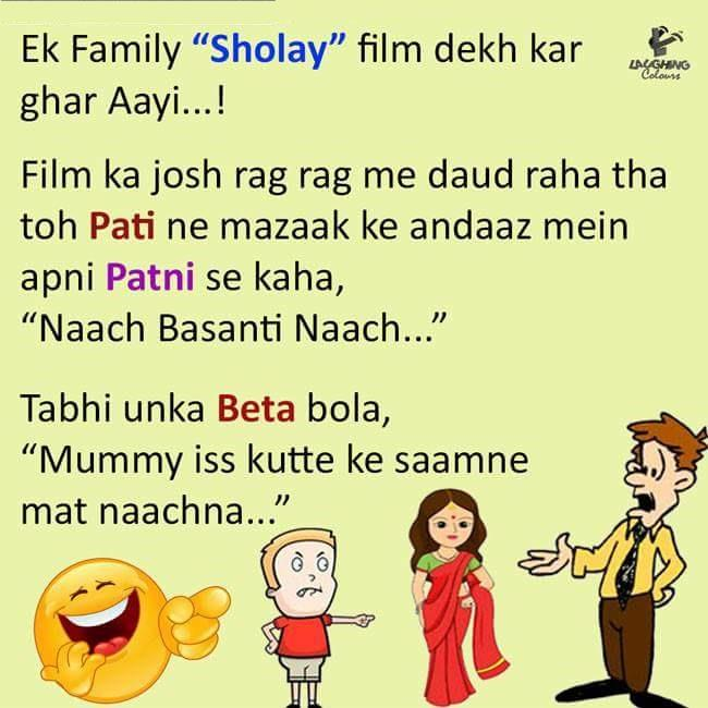 Image of: Shayari Funny Image Joke Husband And Wife Zoom Zoom Laughspark Funny Image Joke Husband And Wife