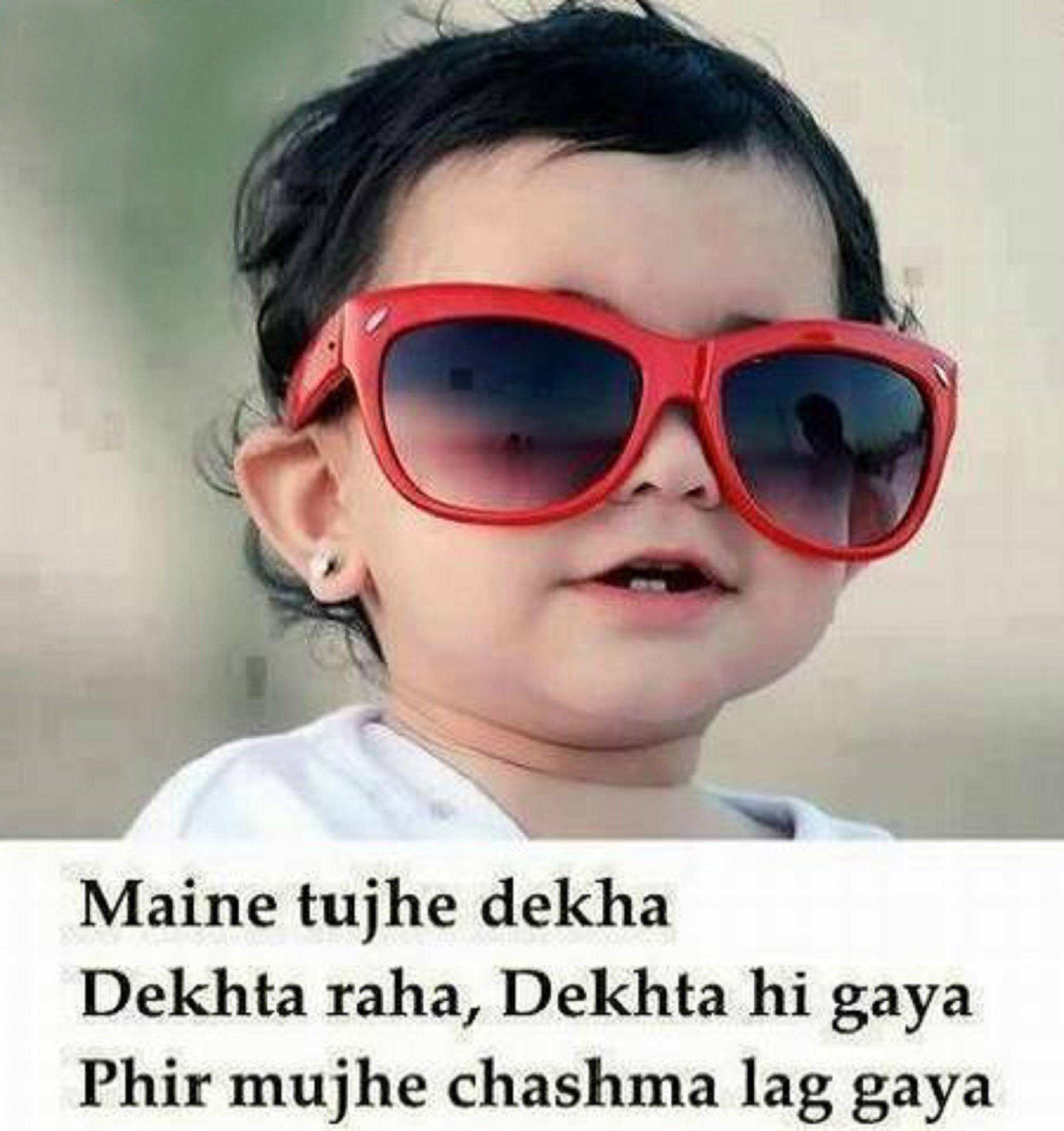 Funny Shayari Of Cute Baby