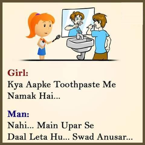 Image Result For Funny Pic In Hindi For Fb Upload