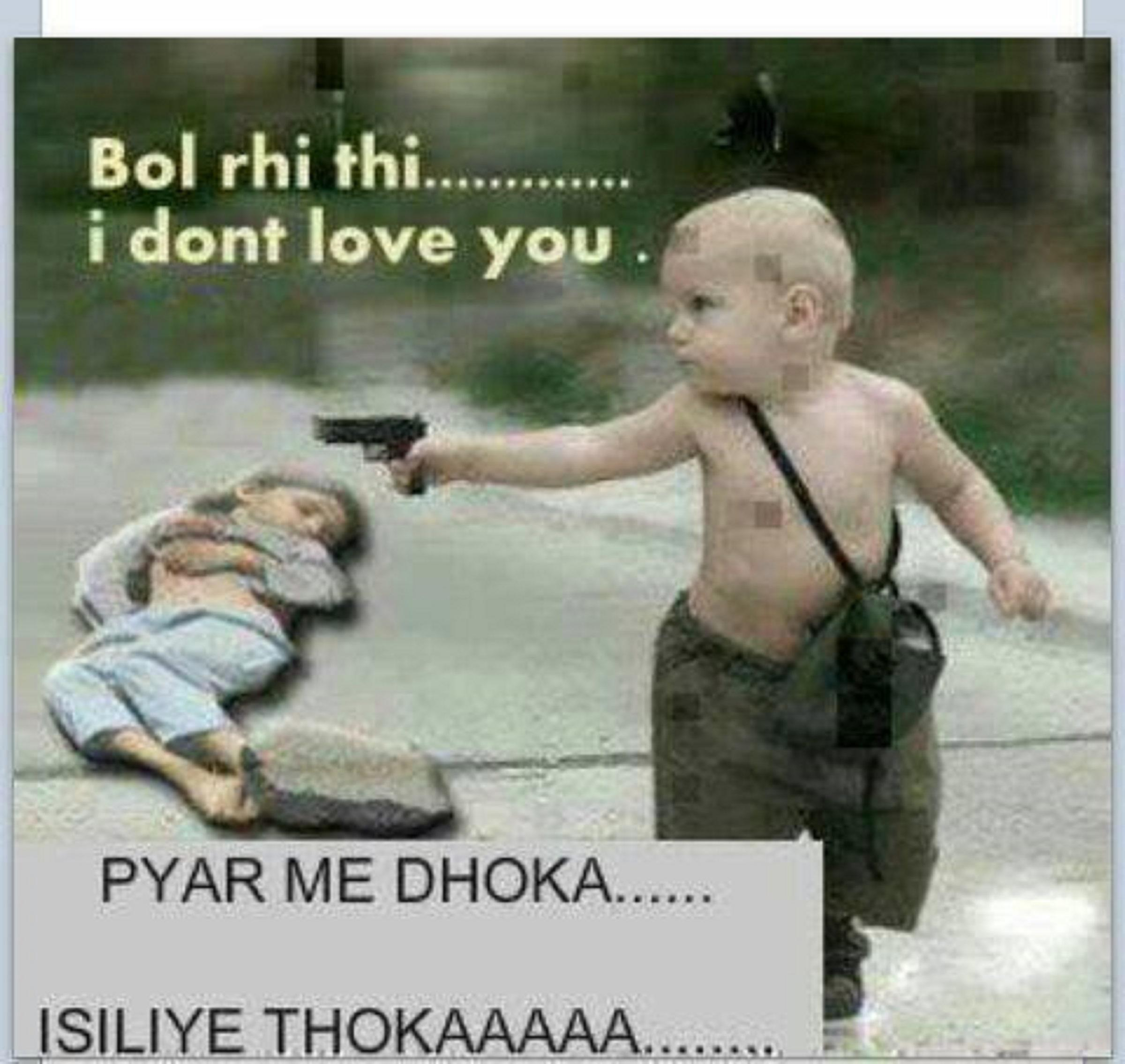 funny pics for fb wall in urdu